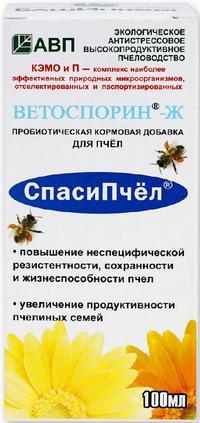Vetosporin_ZH.-SpasiPchel